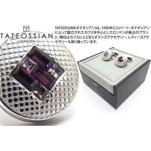 TATEOSSIAN タテオシアン クリスタル インターロックスワロフスキーカフス(パープル) (カフスボタン カフリンクス) ブランド|cufflink