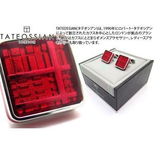TATEOSSIAN タテオシアン エナメル タータンアイスカフス(レッド) (カフスボタン カフリンクス) ブランド|cufflink