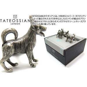TATEOSSIAN タテオシアン メカニカルアニマルズ ドッグカフス(銀古美仕上げ) (カフスボタン カフリンクス) ブランド|cufflink