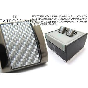 【P10倍】 TATEOSSIAN タテオシアン カーボンファイバー フリーウェイカフス(グレイ) (カフスボタン カフリンクス) ブランド|cufflink