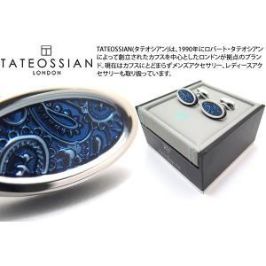 TATEOSSIAN タテオシアン エナメル ペイズリーアイスカフス(ブルー) (カフスボタン カフリンクス) ブランド|cufflink