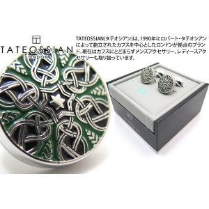TATEOSSIAN タテオシアン エナメル スターウィーヴカフス(グリーン&ブラック) (カフスボタン カフリンクス) ブランド|cufflink