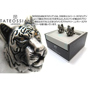 TATEOSSIAN タテオシアン メカニカルアニマルズ タイガーカフス(銀古美仕上げ) (カフスボタン カフリンクス) ブランド|cufflink