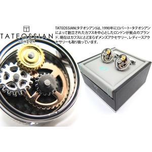 TATEOSSIAN タテオシアン メカニカル ギアカーボンカフス(ロジウム) (カフスボタン カフリンクス) ブランド|cufflink