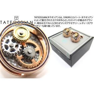TATEOSSIAN タテオシアン メカニカル ギアカーボンカフス(ローズゴールド) (カフスボタン カフリンクス) ブランド|cufflink