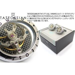 TATEOSSIAN タテオシアン メカニカル トゥールビヨンパノラマカフス(ロジウム) (カフスボタン カフリンクス) ブランド cufflink