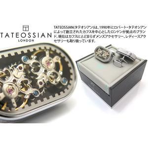 TATEOSSIAN タテオシアン メカニカル トゥールビヨンギアダブルカフス(ロジウム) (カフスボタン カフリンクス) ブランド|cufflink