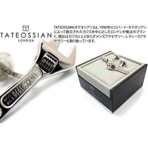 TATEOSSIAN タテオシアン メカニカル スパナカフス(ロジウム) (カフスボタン カフリンクス) ブランド|cufflink
