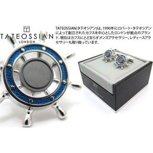 TATEOSSIAN タテオシアン マリン ノーティカルホイールカフス(ロジウム,ガンメタル&ブルー) (カフスボタン カフリンクス) ブランド|cufflink