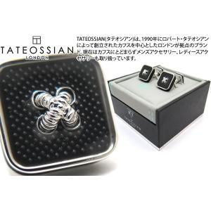 TATEOSSIAN タテオシアン エナメル ボタンアイスカフス(ブラック) (カフスボタン カフリンクス) ブランド|cufflink