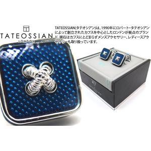 TATEOSSIAN タテオシアン エナメル ボタンアイスカフス(ブルー) (カフスボタン カフリンクス) ブランド|cufflink