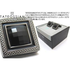 TATEOSSIAN タテオシアン クリスタル クアドラートネーロスワロフスキーカフス(ジェット) (カフスボタン カフリンクス) ブランド|cufflink