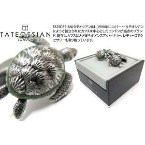 TATEOSSIAN タテオシアン メカニカルアニマルズ タートルカフス (カフスボタン カフリンクス) ブランド|cufflink