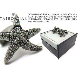 TATEOSSIAN タテオシアン メカニカルアニマルズ スターフィッシュカフス (カフスボタン カフリンクス) ブランド|cufflink