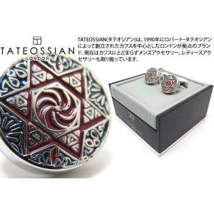 TATEOSSIAN タテオシアン アルメニア 六芒星カフス (カフスボタン カフリンクス) ブランド|cufflink