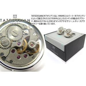 TATEOSSIAN タテオシアン メカニカル スケルトンスリムラウンドカフス(ロジウム) (カフスボタン カフリンクス) ブランド|cufflink