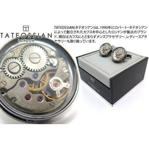 P10倍 TATEOSSIAN タテオシアン メカニカル スケルトンスリムラウンドカフス(ガンメタル) (カフスボタン カフリンクス) ブランド|cufflink