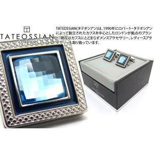 TATEOSSIAN タテオシアン クリスタル クアドラートロジウムスワロフスキーカフス(アクアマリン) 世界限定84セット (カフスボタン カフリンクス) ブランド|cufflink