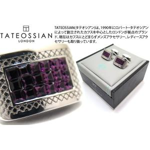 TATEOSSIAN タテオシアン クリスタル スワロフスキーラティスカフス(アメジスト) (カフスボタン カフリンクス) ブランド cufflink