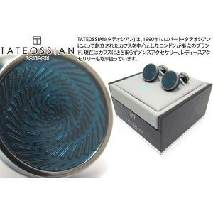 TATEOSSIAN タテオシアン エナメル ヴァーティゴアイスカフス(ガンメタル&ネイビー) (カフスボタン カフリンクス) ブランド cufflink