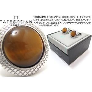 TATEOSSIAN タテオシアン ビジネス ブルズアイ半貴石カフス(ロジウム&タイガーアイ) (カフスボタン カフリンクス) ブランド|cufflink