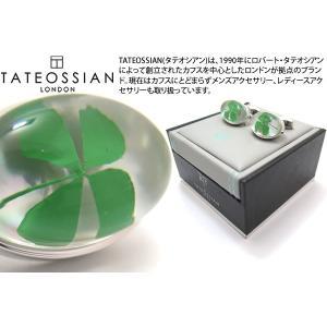 TATEOSSIAN タテオシアン ネイチャー クローバーカフス(ロジウム) (カフスボタン カフリンクス) ブランド|cufflink