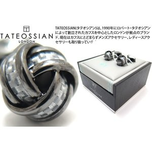 TATEOSSIAN タテオシアン カーボンファイバー ノットカフス(ガンメタル&グレイアルテックス) (カフスボタン カフリンクス) ブランド|cufflink
