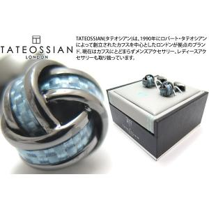 TATEOSSIAN タテオシアン カーボンファイバー ノットカフス(ガンメタル&ブルーアルテックス) (カフスボタン カフリンクス) ブランド|cufflink