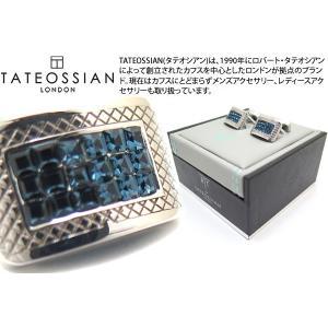 TATEOSSIAN タテオシアン クリスタル スワロフスキーラティスカフス(モンタナ) (カフスボタン カフリンクス) ブランド cufflink
