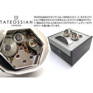 TATEOSSIAN タテオシアン メカニカル スケルトンギアファセティッドカフス(ロジウム) 世界限定350セット (カフスボタン カフリンクス) ブランド|cufflink
