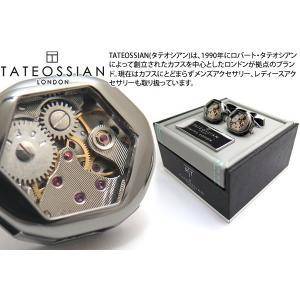TATEOSSIAN タテオシアン メカニカル スケルトンギアファセティッドカフス(ガンメタル) 世界限定350セット (カフスボタン カフリンクス) ブランド|cufflink