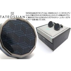 TATEOSSIAN タテオシアン エナメル ドデカゴンガンメタルカフス(ブルー) (カフスボタン カフリンクス) ブランド|cufflink