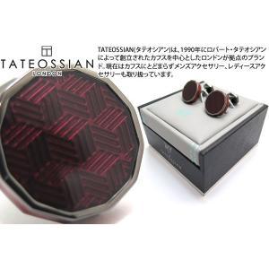 TATEOSSIAN タテオシアン エナメル ドデカゴンガンメタルカフス(レッド) (カフスボタン カフリンクス) ブランド|cufflink