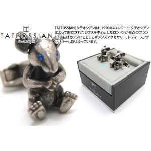 TATEOSSIAN タテオシアン メカニカルアニマルズ ネズミカフス (カフスボタン カフリンクス) ブランド|cufflink