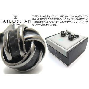 TATEOSSIAN タテオシアン カーボンファイバー ノットカフス(ガンメタル&ブラック) (カフスボタン カフリンクス) ブランド|cufflink