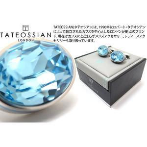TATEOSSIAN タテオシアン クリスタル オーバルスワロフスキーカフス(アクアマリン&ブルーエナメル) 世界限定71セット (カフスボタン カフリンクス) ブランド|cufflink