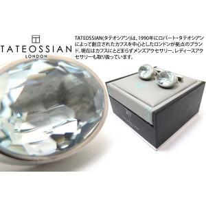 TATEOSSIAN タテオシアン クリスタル オーバルスワロフスキーカフス(ライトアゾレ&ペールグリーンエナメル) (カフスボタン カフリンクス) ブランド|cufflink