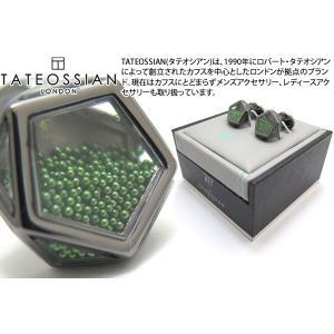 TATEOSSIAN タテオシアン ノベルティ キャビアペンタゴンカフス(ガンメタル&グリーン) (カフスボタン カフリンクス) ブランド|cufflink