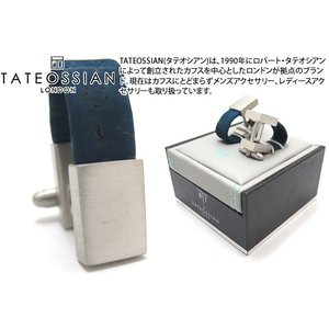 TATEOSSIAN タテオシアン ノベルティ オポルトラップアラウンドカフス(ロジウム&ブルーコルク) (カフスボタン カフリンクス) ブランド|cufflink
