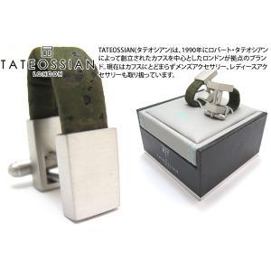 TATEOSSIAN タテオシアン ノベルティ オポルトラップアラウンドカフス(ロジウム&カーキコルク) (カフスボタン カフリンクス) ブランド|cufflink
