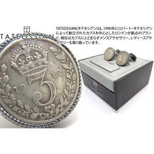 TATEOSSIAN タテオシアン ノベルティ スピニングコインカフス(ガンメタル)世界限定30セット (カフスボタン カフリンクス) ブランド|cufflink