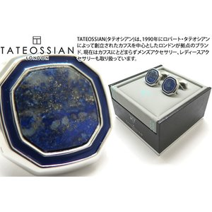 TATEOSSIAN タテオシアン ビジネス オクタゴン半貴石カフス(ロジウム&ラピスラズリ) (カフスボタン カフリンクス) ブランド|cufflink