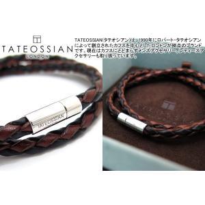 TATEOSSIAN タテオシアン 編み上げポップレザーブレスレット(ブラウンブラック) (レザーブレスレット) ブランド|cufflink