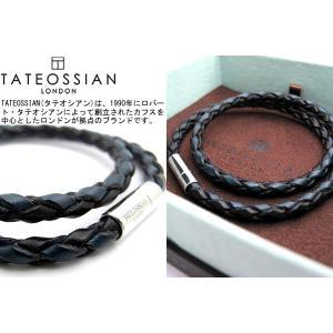 TATEOSSIAN タテオシアン 編み上げポップレザーブレスレット(ブルーブラック) (レザーブレスレット) ブランド|cufflink