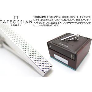 TATEOSSIAN タテオシアン テクスチャーシルバータイバー(40mm) (タイピン タイクリップ) ブランド|cufflink