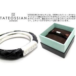 TATEOSSIAN タテオシアン 編み上げ レザーシルバーリング(ブラック) ブランド|cufflink