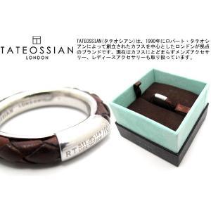 TATEOSSIAN タテオシアン 編み上げ レザーシルバーリング(ブラウン) ブランド|cufflink