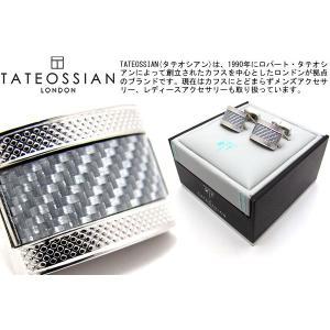 【P10倍】 TATEOSSIAN タテオシアン カーボンファイバーDシェイプカフス(グレー) (カフスボタン カフリンクス) ブランド|cufflink