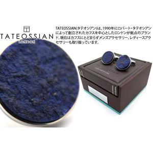 TATEOSSIAN タテオシアン ルナシルバーカフス (ラピスラズリ) (カフスボタン カフリンクス) ブランド|cufflink
