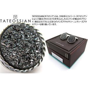 【P10倍】 TATEOSSIAN タテオシアン ドゥルージーラウンドシルバーカフス (チャコール) (カフスボタン カフリンクス) ブランド|cufflink